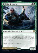 冬の神、ヨーン/Jorn, God of Winter // Kaldring, the Rimestaff(KHM)【日本語FOIL】