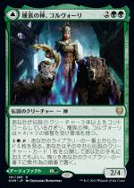 種族の神、コルヴォーリ/Kolvori, God of Kinship // The Ringhart Crest(KHM)【日本語FOIL】