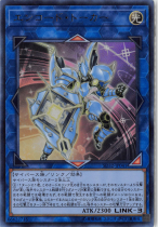 エンコード・トーカー【ウルトラ】SD32-JP041