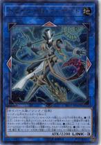 トライゲート・ウィザード【ウルトラ】SD32-JP042