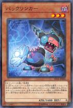 バックリンカー【パラレル】SD32-JP004