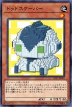 ドットスケーパー【ノーマル】SD32-JP002