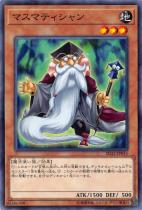 マスマティシャン【ノーマル】SD32-JP015