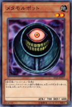 メタモルポット【ノーマル】SD32-JP017