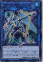 シューティングコード・トーカー【ウルトラ】SD34-JP041