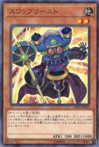 スワップリースト【パラレル】SD34-JP002