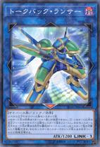 トークバック・ランサー【パラレル】SD34-JP043