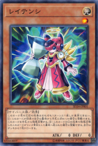レイテンシ【ノーマル】SD34-JP001