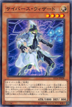 サイバース・ウィザード【ノーマル】SD34-JP008