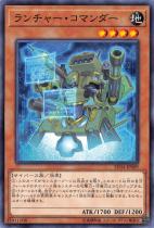 ランチャー・コマンダー【ノーマル】SD34-JP009