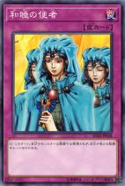 和睦の使者【ノーマル】SD34-JP038