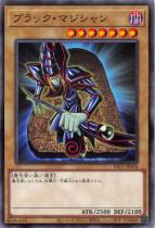 ブラック・マジシャン【ノーマルパラレル】PAC1-JP004