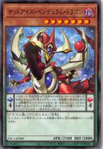 オッドアイズ・ペンデュラム・ドラゴン【ノーマルパラレル】PAC1-JP008