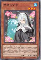 儚無みずき【ノーマルパラレル】PAC1-JP018
