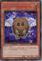 ハネクリボー【シークレット】PAC1-JP011