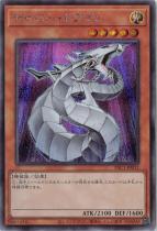サイバー・ドラゴン【シークレット】PAC1-JP012