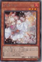 灰流うらら【シークレット】PAC1-JP016