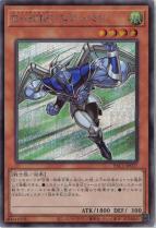 E・HERO エアーマン【シークレット】PAC1-JP027