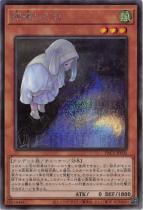 朔夜しぐれ(別イラスト)【シークレット】PAC1-JP035(別)