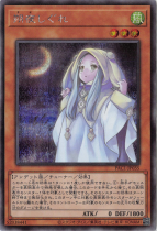 朔夜しぐれ【シークレット】PAC1-JP035