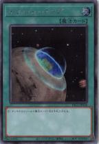 テラ・フォーミング【シークレット】PAC1-JP036
