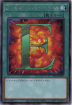 E-エマージェンシーコール【シークレット】PAC1-JP037
