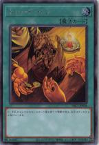トレード・イン【シークレット】PAC1-JP038
