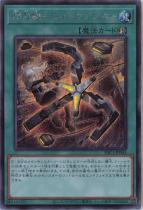 閃刀機−ウィドウアンカー【シークレット】PAC1-JP045