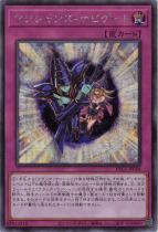 マジシャンズ・ナビゲート【シークレット】PAC1-JP050