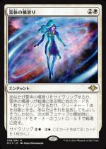 霊体の横滑り/Astral Drift(MH1) 【日本語】