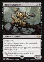 疫病を仕組むもの/Plague Engineer(MH1) 【英語】