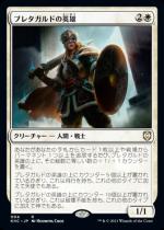 ブレタガルドの英雄/Hero of Bretagard(KHC)【日本語】
