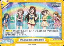 Re TAKAMARI☆CLIMAXXX!!!!!