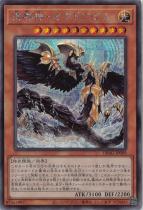 溟界神−オグドアビス【シークレット】DBAG-JP009