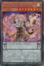 ドドレミコード・クーリア【シークレット】DBAG-JP021