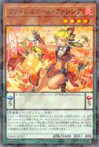ファドレミコード・ファンシア【パラレル】DBAG-JP017