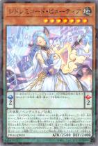 シドレミコード・ビューティア【パラレル】DBAG-JP020