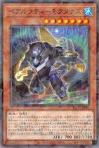 ベアルクティ−ミクタナス【パラレル】DBAG-JP028