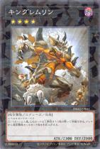 キングレムリン【パラレル】DBAG-JP041
