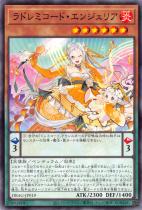 ラドレミコード・エンジェリア【ノーマル】DBAG-JP019