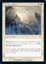 無形の美徳/Intangible Virtue(TSR)【日本語】