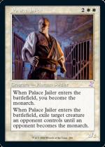 宮殿の看守/Palace Jailer(TSR)【英語】