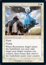 修復の天使/Restoration Angel(TSR)【英語】