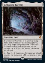 宝石の洞窟/Gemstone Caverns(TSR)【英語】