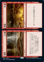爆裂 // 破綻/Boom // Bust(TSR)【日本語FOIL】