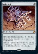 魔力の篭手/Gauntlet of Power(TSR)【日本語FOIL】