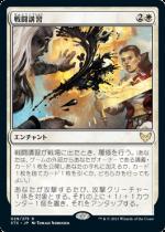 戦闘講習/Sparring Regimen(STX)【日本語】