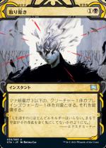 取り除き/Eliminate(STA)【日本語】