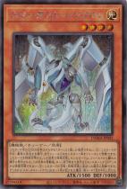 スターダスト・シンクロン【シークレット】DAMA-JP002