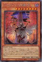 デスピアの大導劇神【シークレット】DAMA-JP007